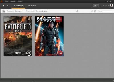 Розыгрыш Mass Effect 3