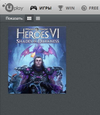 Опять Might & Magic Heroes VI Shades of Darkness