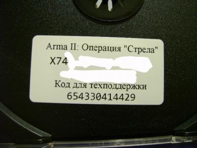������� ARMA2 ���� � Battlefield 3 ���