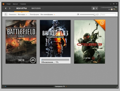 Продажа ARMA2 ключ и Battlefield 3 акк