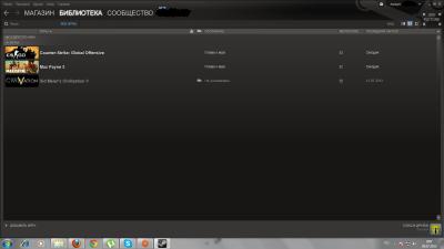 Продам аккаунт CS GO, Max payne 3