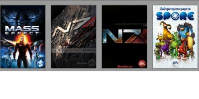 Розыгрыш сборничка Mass Effect