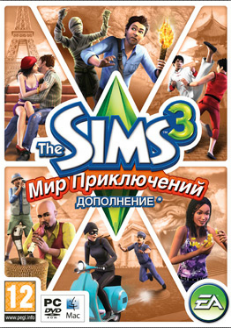 Розыгрыш The Sims™ 3 World Adventures Expansion Pack