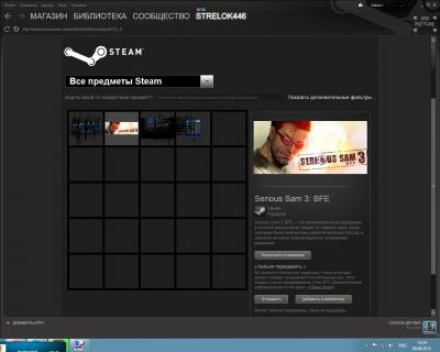 Продам гифт Serious Sam 3: BFE