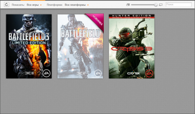 Продам BF3 Premium и Crysis 3 Hunter Edition