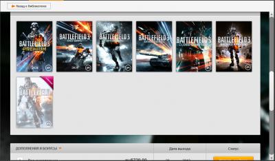 ������ BF3 Premium � Crysis 3 Hunter Edition