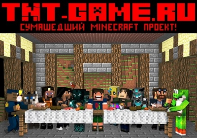 TNT-Game Group