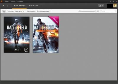 Продам аккаунт battlefield 3