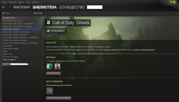 продаю call of duty ghost