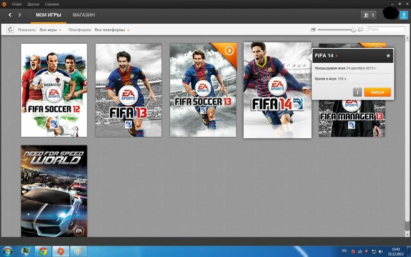������ ������ origin ������� � FIFA 12soccer/13/14 + ����� + ���. ������!!!