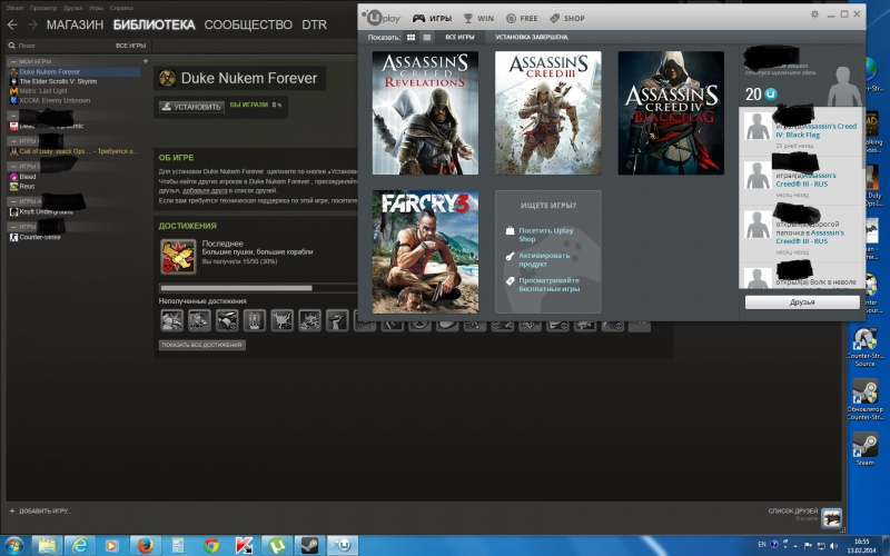 Steam,uplay