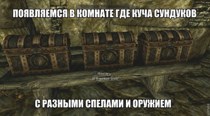 The Elder Scrolls v Skyrim секретка