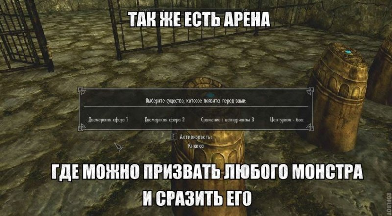 The Elder Scrolls v Skyrim ��������