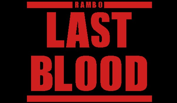 Игра Rambo LAST BLOOD