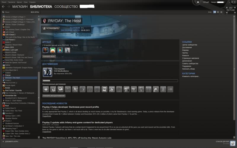 Какова цена аккаунта Steam?