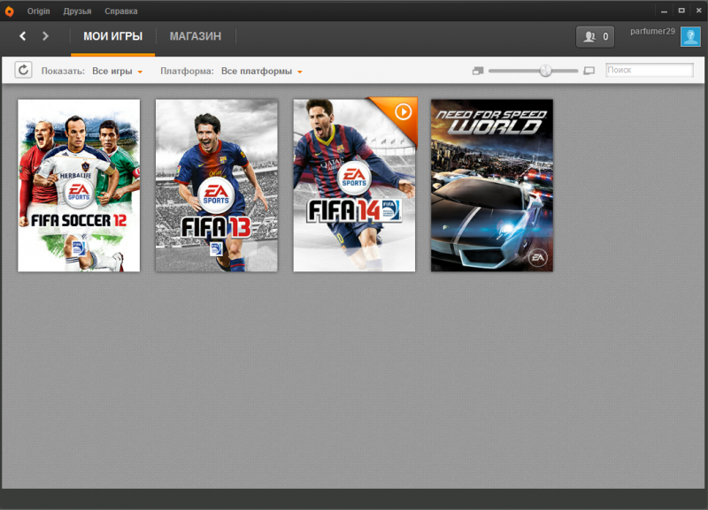 FIFA 12-13 + 14 Demo полный доступ