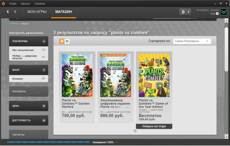 ���������� Plants vs Zombies �� EA