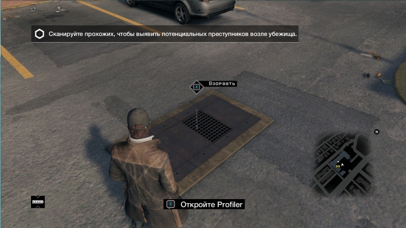 ���������� � Watch_Dogs