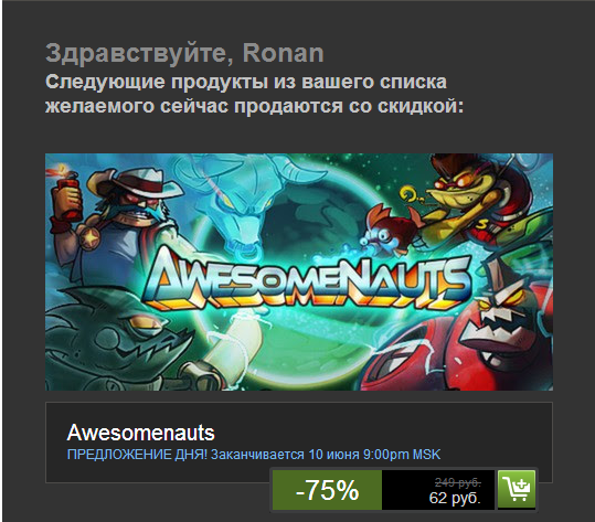������ ��: Awesomenauts