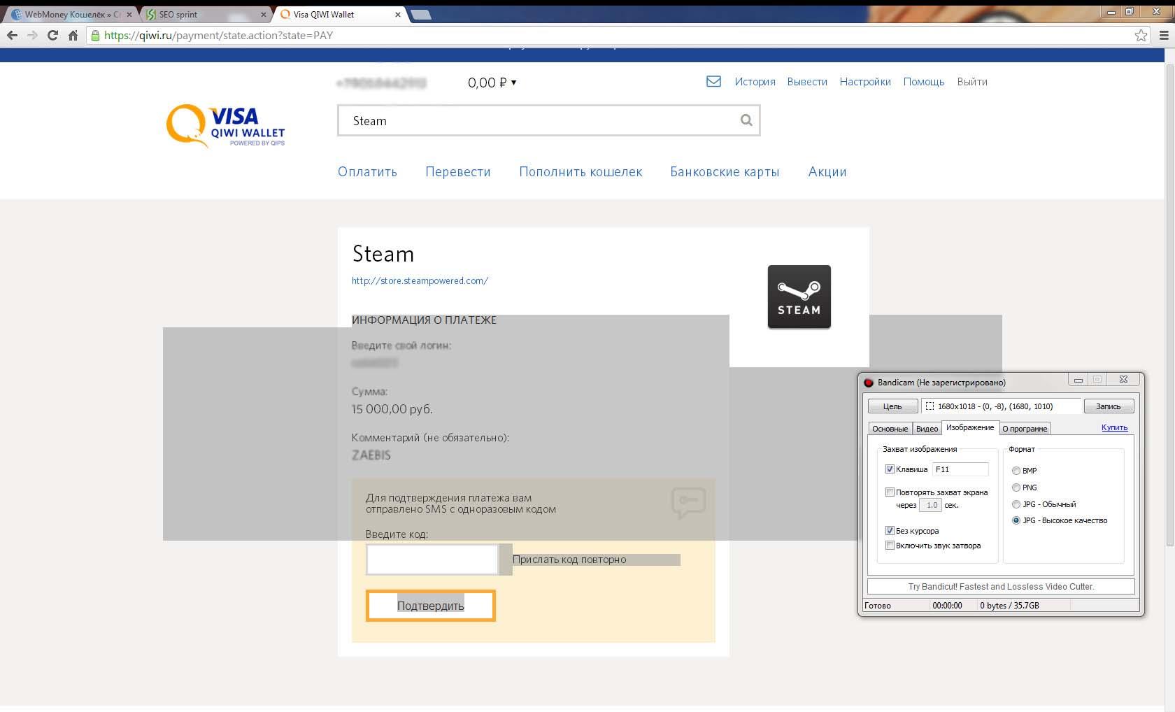 взлом знакомства mail ru forum
