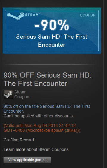 90% OFF Serious Sam HD: The First Encounter бесплатно