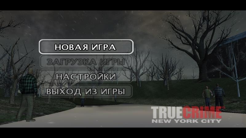 True Crime NY