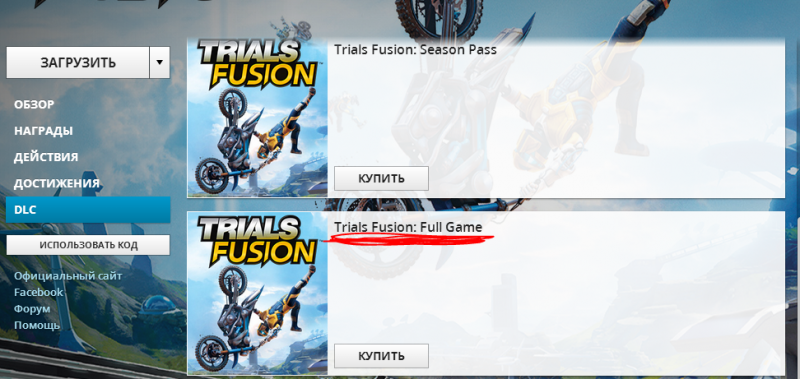 Trials Fusion FREE  Uplay