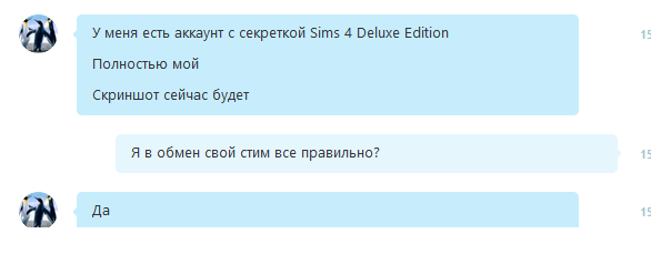 Нужен The Sims 4 Deluxe Edition