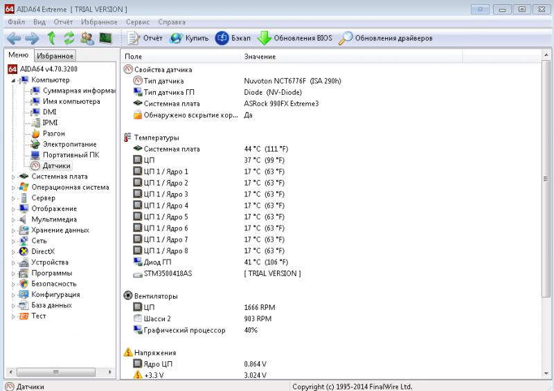 CPU Temp