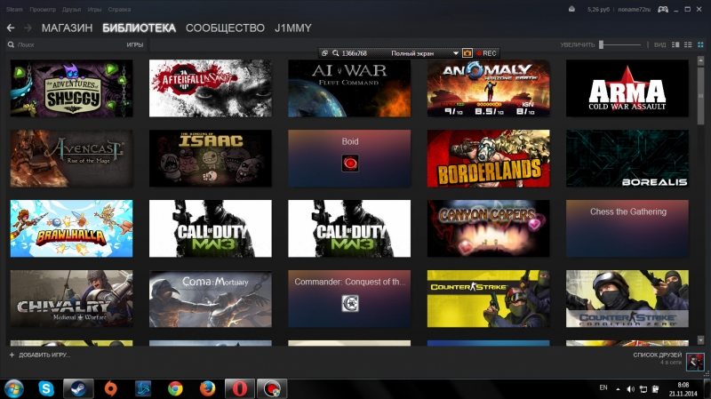 Steam Аккаунт на продажу
