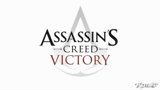 Assassins Creed Victory или конвейер в порядке