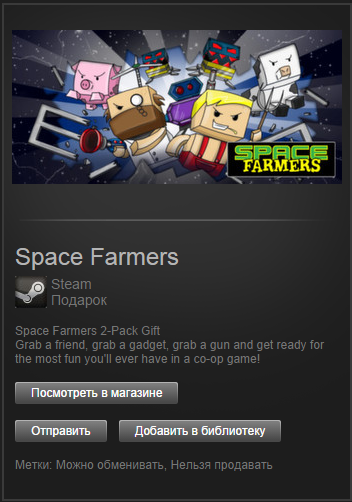 ��������  Space Farmers