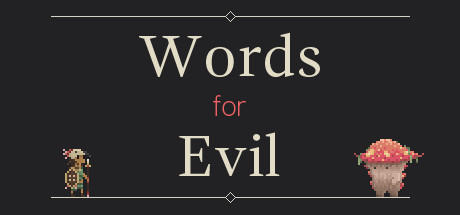 DRM-free Words for Evil