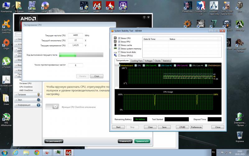 Fx 8320 сброс CPU Clock