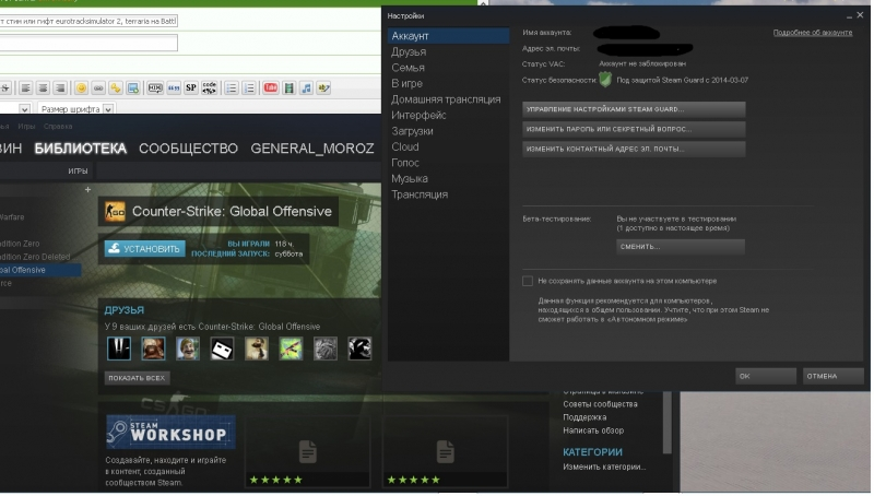 Обменяю аккаунт стим или гифт eurotracksimulator 2, terraria на Battlefield 4