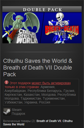 Розыгрыш Cthulhu Saves the World & Breath of Death VII Double Pack