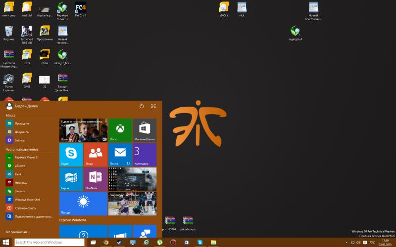 Будете ли вы переходить на Windows 10?