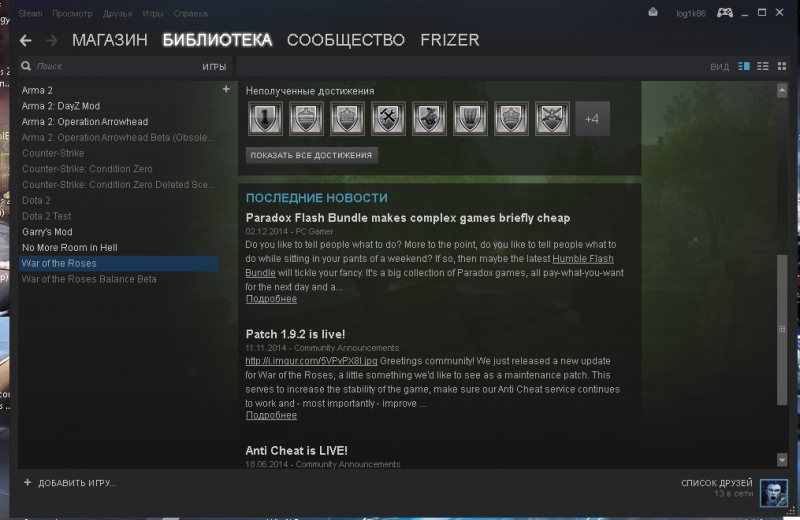 ������� ��� � Arma 2,Arma 2 OA,Garry's Mod,Counter Strike:Condition zero,War Of The Roses