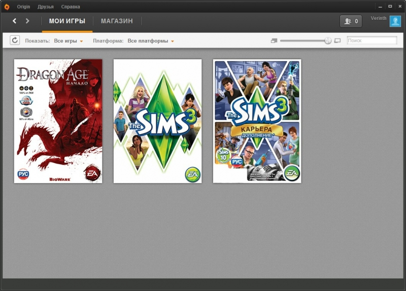 Аккаунты Валид Origin: Battlefield 3, Dragon Age: Origins, The Sims 3