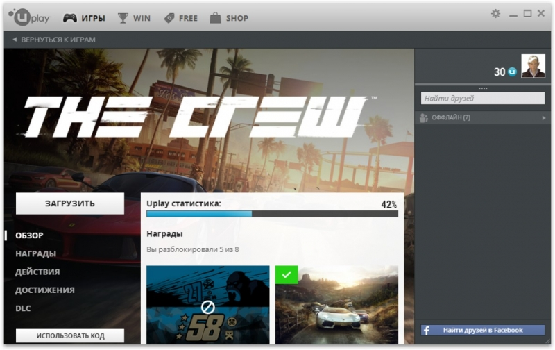 The Crew: Limited Editidon - 70Р.