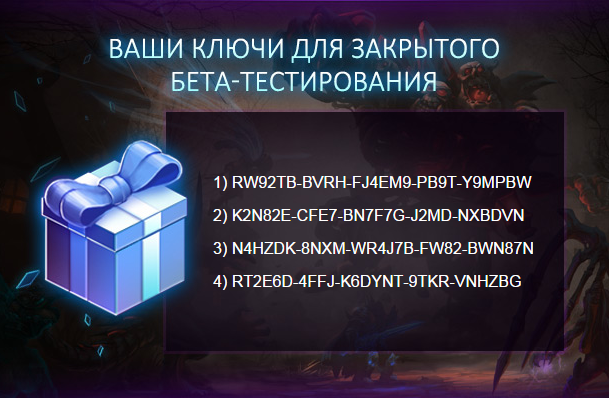 ������� ������ � Heroes Of The Storm