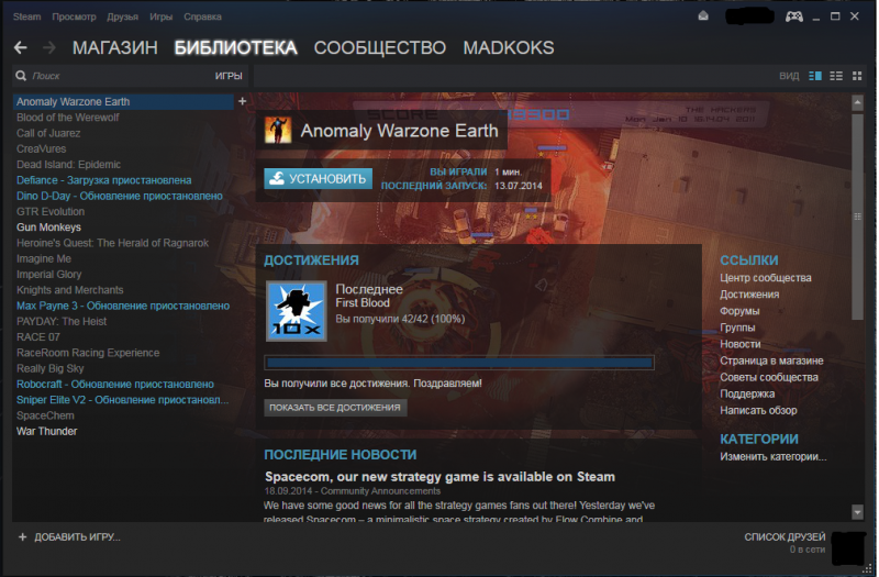 Обменяю акк steam на Counter-Strike GO ключ.гифту