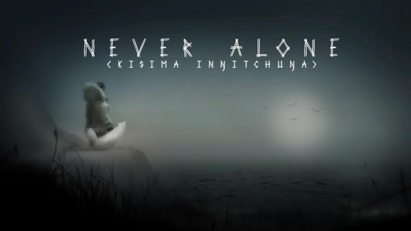 Выменяю  Never Alone