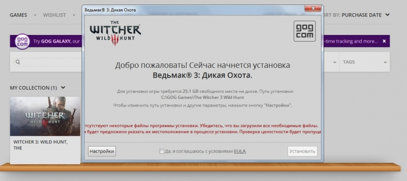 WITCHER 3: WILD HUNT GOG.com