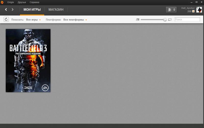 Аккаунт Battlefield 3 premium