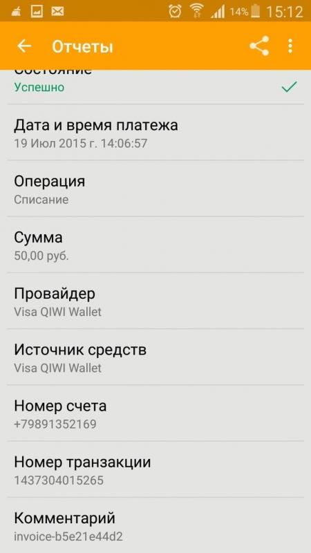 Exclusivepay.ru - магазин Origin аккаунтов с секреткой