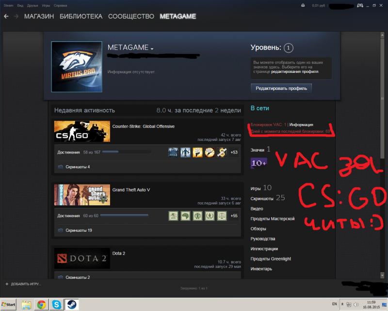 Продам аккаунт GTA5(акк личный)