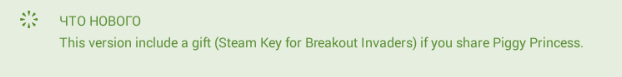 Breakout Invaders Free Steam Key