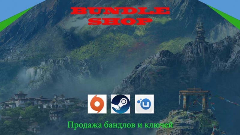 Магазин bundleshop.betashop.in