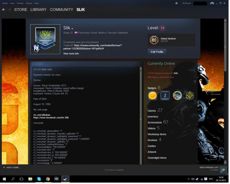 Срочно продам Steam аккаунт! Акк не бомжовый!